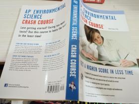 Ap? Environmental Science Crash Course Book + Online (advanced Placement (ap) Crash Course)