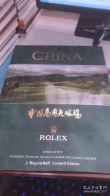 中国高尔夫球场