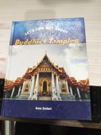 Let's Find Out About Buddhist Temples