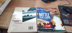 二战巅峰战役之经典大海战