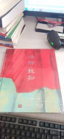 2017上海道明,宝龙秋季拍卖--【格物致和】上款书画系列