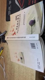 第五届北京校外教育理论与实践研究优秀文集