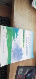 中华医学会:第十二次全国耳鼻咽喉一头颈外科学术会议。论文汇编。