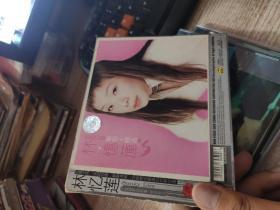 CD 林忆莲(新歌+精选)