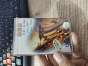 凯丽金(回家,茉莉花)  磁带【唱片微花,无机器试片,不知音质,介意者勿下单,请谅】