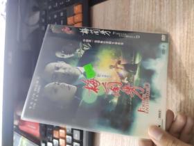 电影光盘 【梅兰芳  DVD】
