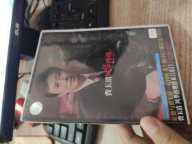 费玉清  风华再现  情系百乐门DVD(1碟装)唱片微花,无机器试片,不知音质,介意者勿下单,请谅