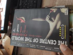 世界中心 又名 私人红灯区(1碟DVD)