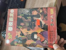 超级学校霸王 VCD