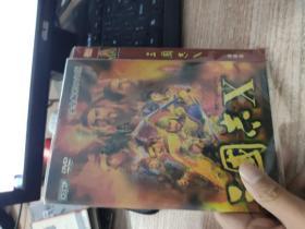 游戏CD 三国志X  完全解密DVD版 【 唱片微花,无机器试片,不知音质,介意者勿下单,请谅 】