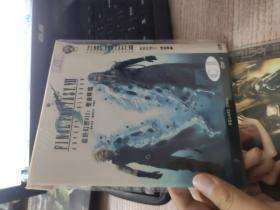 最终幻想VII:圣童降临
