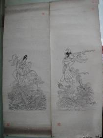 老仙女图二幅.