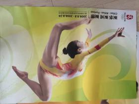 北京奥运会海报招贴画    10