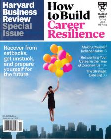 Harvard Business Review 哈佛商业评论英文版特刊 2021年 春季版