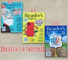 美国版 READER'S DIGEST 读者文摘2021年5+6-9月 3本打包英文生活类杂志