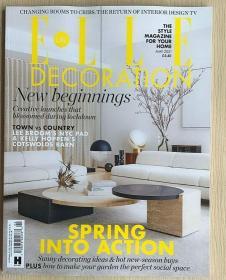 ELLE DECORATION 住宅装饰2021年5月 英国版室内装修设计英文杂志