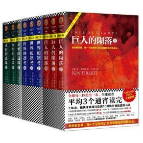 红军颂—纪念中国工农红军长征胜利80周年连环画专辑(全30册)