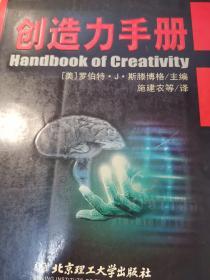 科学全景图(全八册)