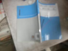 江苏省文联书画考级教材  硬笔书法1-8级3本