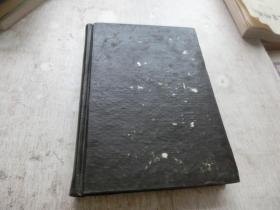 心理学词典(广西人民出版社)精装  一版一印