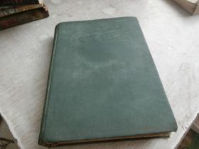 老日记本   生活日记