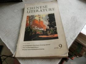 CHINESE LITER  ATURE  1976  9
