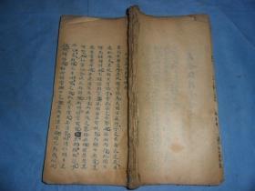 老手抄(写)本《试卷,文章》,一厚册,全(0306)