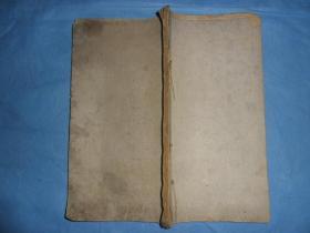 善本!(清代抄本)多个作者的《诗词》,共27个筒子页(54面),多个作者的54篇诗词,全(0231)