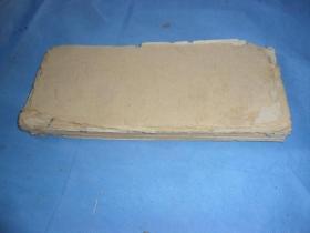 (元-明版)木刻板《佛经》,皮纸,带版画.