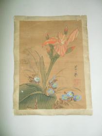 芝泉(绢本)《水仙花》