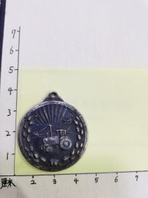 朝鲜战争拖拉机奖章