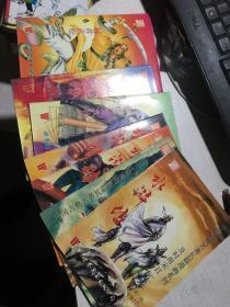 水浒传漫画系列 (1--7辑)16本