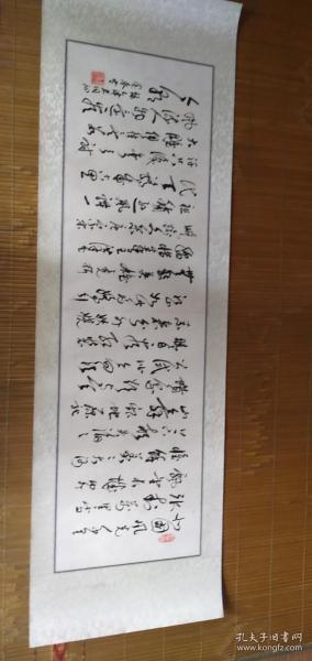 王云龙书法【毛主席沁园春】雪  镜心     130*40CM