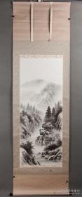 日本画家裕士绘《水墨山水图》1轴,绢本       185*54CM