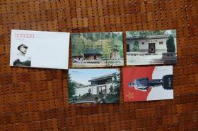 《朱德故里》TP-6特种邮资明信片 (全套4枚)