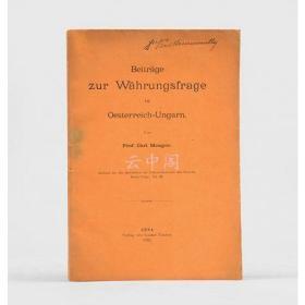 Beiträge zur Währungsfrage in Oesterreich-Ungarn.  Abdruck aus den Jahrbüchern für Nationalökonomie und Statistik.  Dritte Folge. Bd. 111. [PETE]