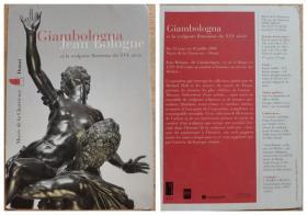 佛罗伦萨雕像图片