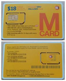 新加坡SIM手机卡、芯片卡(废卡,仅供收藏)