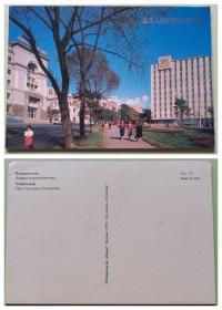 俄罗斯明信片-符拉迪沃斯托克.城市执行委员会大楼