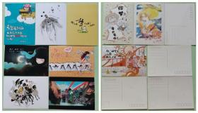 明信片-贺《绘梦》创刊明信片(10张)