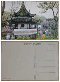 明信片--苏州西园