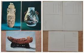 明信片3张-象牙鲁耳活环盖瓶、乾隆款粉彩百鹿尊、染角透雕人物船