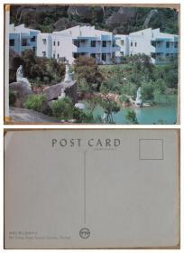 明信片--珠海石景山旅游中心