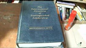the inertinational directory of distinguished leadership