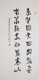 湖北省青年书法家联谊会副会长,中国书法家协会理事【陈新亚】书法