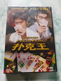 朴克王dvd