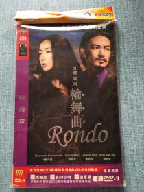 轮舞曲 DVD