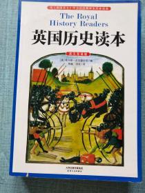 英国历史读本(英汉双语版)