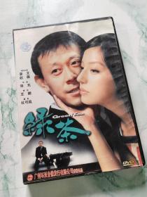 绿茶dvd