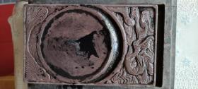 """上世纪五十年代前后手工刻""""水,龙纹""""老坑端石砚(原木盒)"""